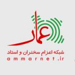 ammarpic